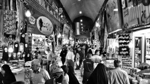 بازار رضا - مشهد