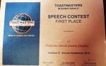 شهادة الفوز
